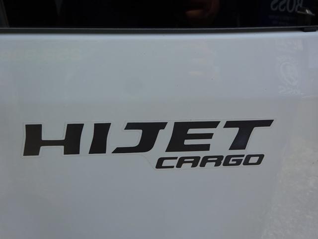 ダイハツ ハイゼットカーゴ クルーズ ATフルキーレス電格ミラー 4WD