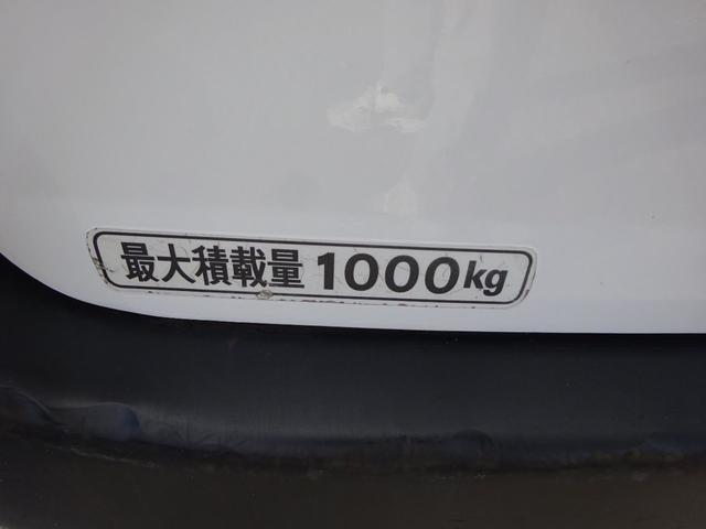 ロングDX3人乗り最大積載量1000キロ集中ドアロック(11枚目)