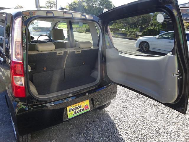 当社はすぐ乗って帰れるシステムのってカエールシステムを採用しています!!車検がついてるお車を気に入ったらその場で乗って帰れます!!1か月以内に名義変更して車検証を当社にFAXして頂ければOKです!!