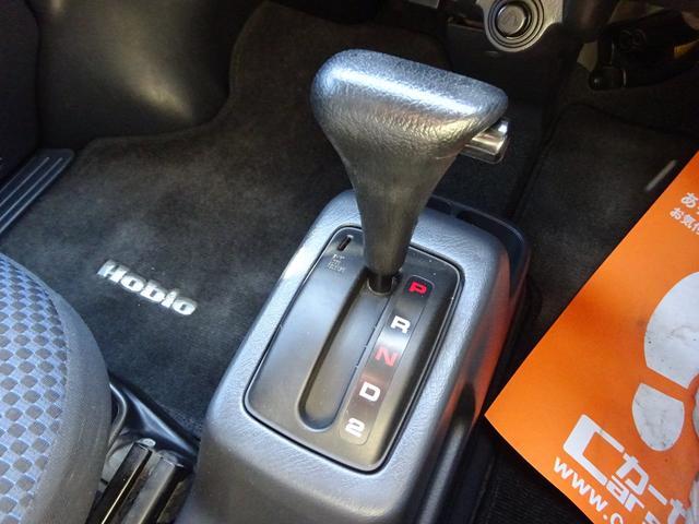 当社では、遠方登録納車も承っております。遠方のお客様に対しても親身になてお車のご相談をお受けいたします。 現車確認が出来ないというお客様には、電話やメールにてご対応させて頂きます。