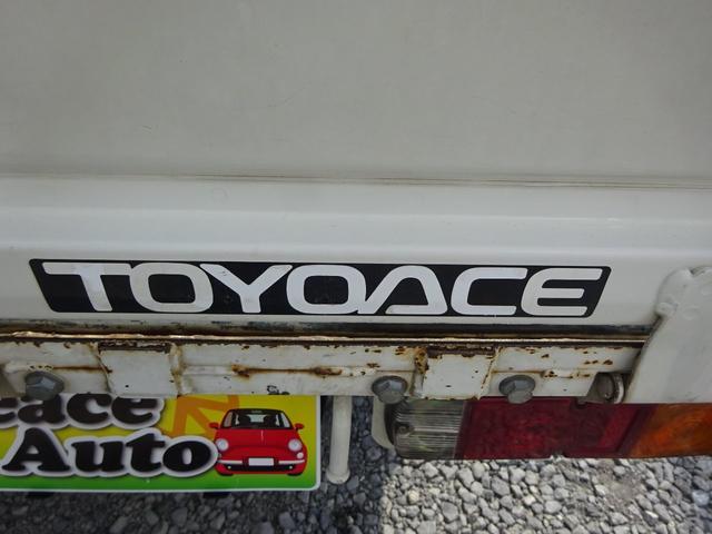 Sシングルジャストロー5MTパワステエアコンガソリン車(14枚目)