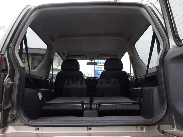 グー鑑定加盟店!日本自動車鑑定協会(JAAA)の鑑定師が鑑定しております。鑑定書を発行して、お客様がご心配になられる修復歴車、走行不明車、板金箇所など全てが分かりやすく表示し、安心をご提供します。
