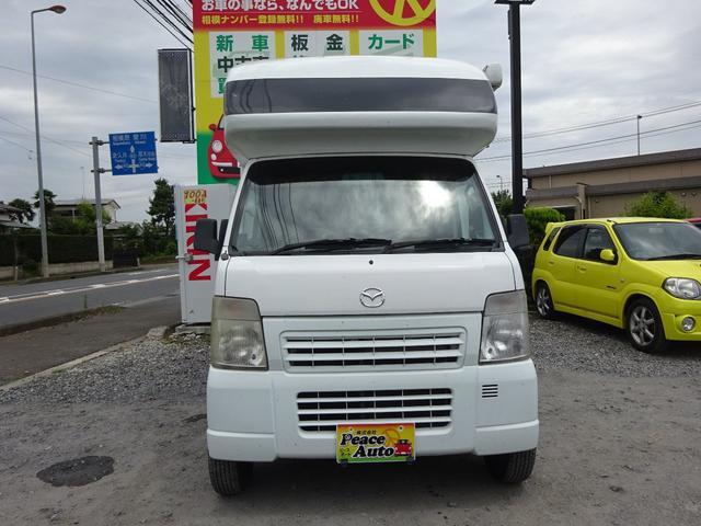 KCスペシャル キャンピングカーATTチェーン切替4WDナビ(3枚目)
