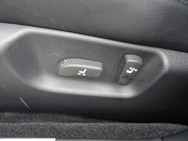 350GTスポーツパッケージナビBカメラスマートキー現状販売(20枚目)