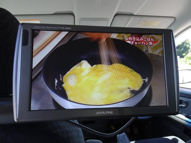 G スタイルエディション ナビバックカメラTV両側電スラ(19枚目)