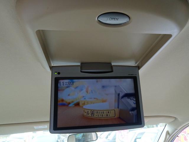 「トヨタ」「アルファード」「ミニバン・ワンボックス」「神奈川県」の中古車21