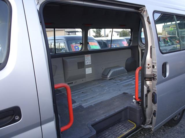 スーパーロングGX 平成20年式 車検令和4年2月 走行27900キロ AT エアコン パワステ PW キーレス ナビ ワンセグ ミュージックサーバー 3人乗り 積載1350 リアクーラーヒーター ハイルーフ 修復歴無し(18枚目)