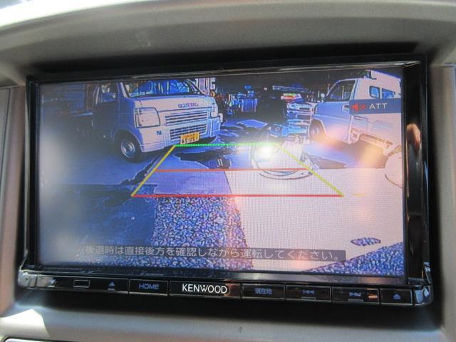 スーパーロングGX 平成20年式 車検令和4年2月 走行27900キロ AT エアコン パワステ PW キーレス ナビ ワンセグ ミュージックサーバー 3人乗り 積載1350 リアクーラーヒーター ハイルーフ 修復歴無し(27枚目)