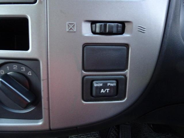 スーパーロングGX 平成20年式 車検令和4年2月 走行27900キロ AT エアコン パワステ PW キーレス ナビ ワンセグ ミュージックサーバー 3人乗り 積載1350 リアクーラーヒーター ハイルーフ 修復歴無し(31枚目)