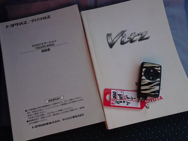 「トヨタ」「ヴィッツ」「コンパクトカー」「神奈川県」の中古車48