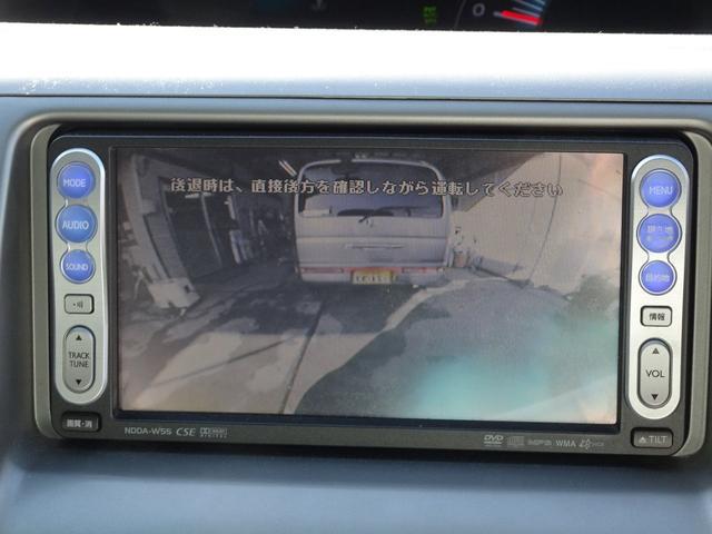アエラス 平成18年式 走行58700キロ 4WD スマートキー 両側PSD ナビ バックカメラ オートエアコン リアクーラー DVD再生 ビルトインETC  純正17インチアルミホイール 8人乗り 修復歴無し(37枚目)