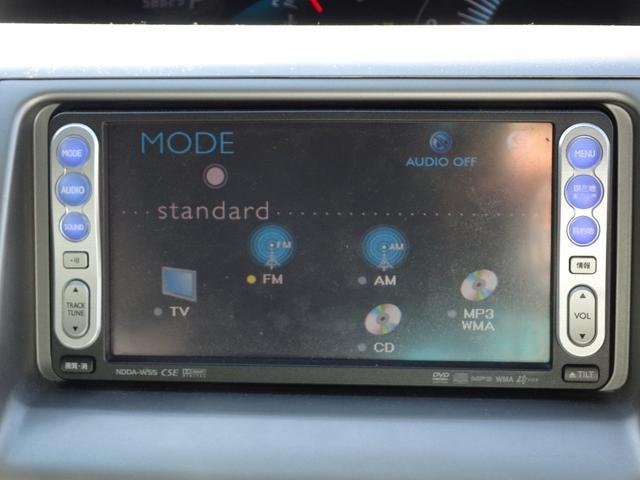 アエラス 平成18年式 走行58700キロ 4WD スマートキー 両側PSD ナビ バックカメラ オートエアコン リアクーラー DVD再生 ビルトインETC  純正17インチアルミホイール 8人乗り 修復歴無し(38枚目)