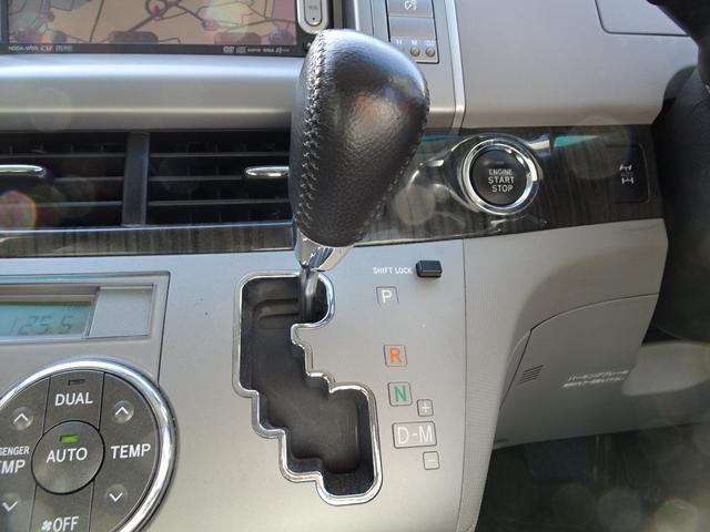 アエラス 平成18年式 走行58700キロ 4WD スマートキー 両側PSD ナビ バックカメラ オートエアコン リアクーラー DVD再生 ビルトインETC  純正17インチアルミホイール 8人乗り 修復歴無し(44枚目)