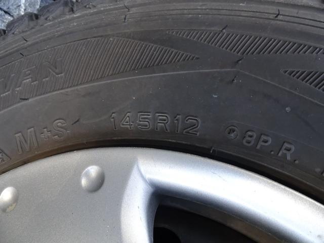 平成19年式 走行70000キロ 4WD オートマ エアコン パワステ 前列パワーウィンドウ キーレス CD 最大積載200キロ(17枚目)