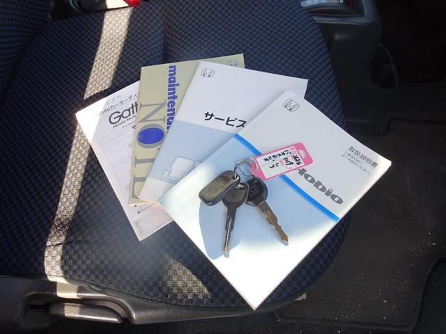 平成19年式 走行70000キロ 4WD オートマ エアコン パワステ 前列パワーウィンドウ キーレス CD 最大積載200キロ(49枚目)
