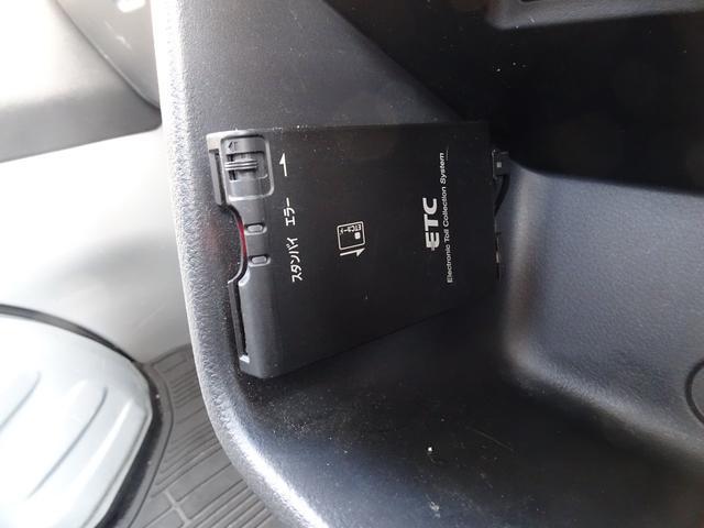 DX 令和1年式 走行50000キロ オートマ エアコン パワステ ライトレベライザー 運転席・助手席エアバック ラジオ ETC 三方開 最大積載量350キロ タイミングチェーン 修復歴無し(32枚目)