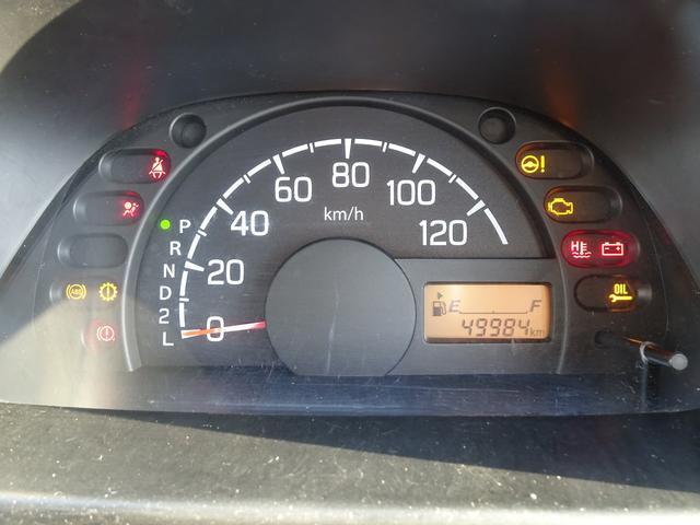 DX 令和1年式 走行50000キロ オートマ エアコン パワステ ライトレベライザー 運転席・助手席エアバック ラジオ ETC 三方開 最大積載量350キロ タイミングチェーン 修復歴無し(36枚目)