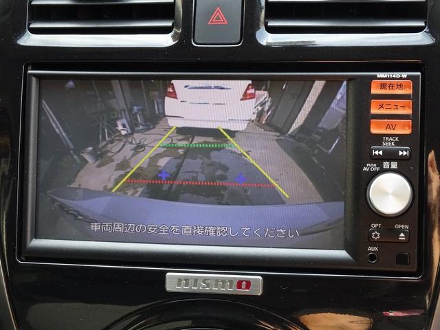 ニスモ 平成27年式 走行距離70000キロ 車検令和4年6月 ナビ バックカメラ ETC ドライブレコーダー フルセグ ABS オートエアコン USB  アイドリングストップ キーレス 修復歴無し(31枚目)