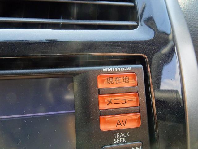 ニスモ 平成27年式 走行距離70000キロ 車検令和4年6月 ナビ バックカメラ ETC ドライブレコーダー フルセグ ABS オートエアコン USB  アイドリングストップ キーレス 修復歴無し(36枚目)