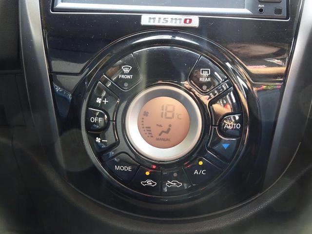 ニスモ 平成27年式 走行距離70000キロ 車検令和4年6月 ナビ バックカメラ ETC ドライブレコーダー フルセグ ABS オートエアコン USB  アイドリングストップ キーレス 修復歴無し(37枚目)