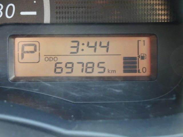 ニスモ 平成27年式 走行距離70000キロ 車検令和4年6月 ナビ バックカメラ ETC ドライブレコーダー フルセグ ABS オートエアコン USB  アイドリングストップ キーレス 修復歴無し(41枚目)