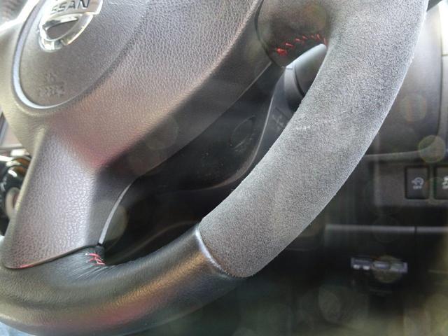 ニスモ 平成27年式 走行距離70000キロ 車検令和4年6月 ナビ バックカメラ ETC ドライブレコーダー フルセグ ABS オートエアコン USB  アイドリングストップ キーレス 修復歴無し(45枚目)