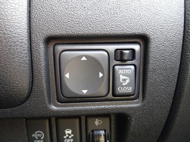 ニスモ 平成27年式 走行距離70000キロ 車検令和4年6月 ナビ バックカメラ ETC ドライブレコーダー フルセグ ABS オートエアコン USB  アイドリングストップ キーレス 修復歴無し(47枚目)