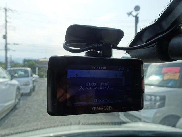 ニスモ 平成27年式 走行距離70000キロ 車検令和4年6月 ナビ バックカメラ ETC ドライブレコーダー フルセグ ABS オートエアコン USB  アイドリングストップ キーレス 修復歴無し(54枚目)