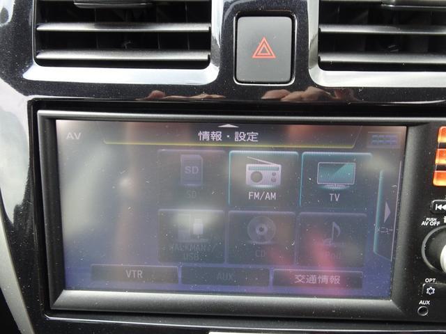 ニスモ 平成27年式 走行距離70000キロ 車検令和4年6月 ナビ バックカメラ ETC ドライブレコーダー フルセグ ABS オートエアコン USB  アイドリングストップ キーレス 修復歴無し(67枚目)