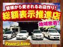 平成19年式 走行70000キロ 4WD オートマ エアコン パワステ 前列パワーウィンドウ キーレス CD 最大積載200キロ(51枚目)
