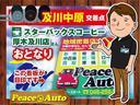 平成19年式 走行70000キロ 4WD オートマ エアコン パワステ 前列パワーウィンドウ キーレス CD 最大積載200キロ(52枚目)