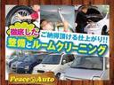 平成19年式 走行70000キロ 4WD オートマ エアコン パワステ 前列パワーウィンドウ キーレス CD 最大積載200キロ(53枚目)