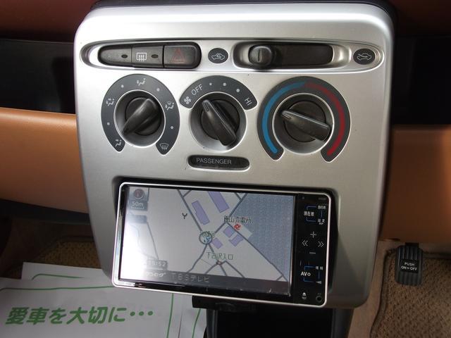 トヨタ WiLL Vi ベースグレード