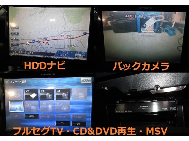 カロッツェリア インダッシュ式HDDナビゲーションが装着されております。 フルセグTV、バックカメラ、DVD再生、CD再生、ミュージックサーバー等がご利用頂けます。