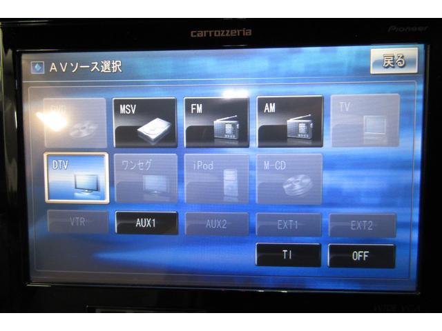 フルセグTV、DVD再生、CD再生、ミュージックサーバー等がご利用頂けます。