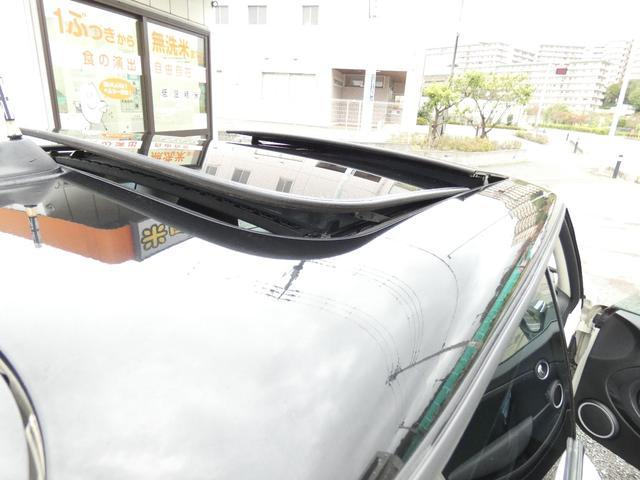 「MINI」「MINI」「コンパクトカー」「神奈川県」の中古車33