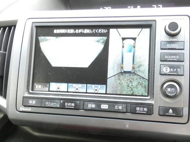 Z インターナビセレ マルチビューカメラ フリップダウンM(14枚目)