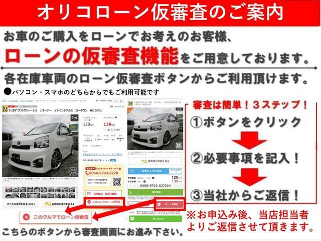 L 走行15900KM 最終型 タイミングチェーン キーレス(4枚目)