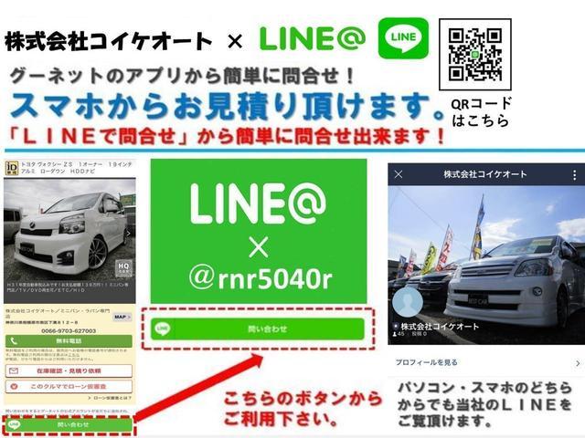 L 走行15900KM 最終型 タイミングチェーン キーレス(5枚目)