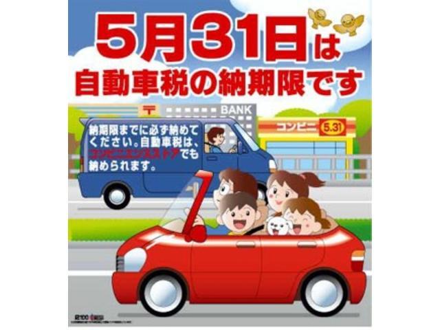 愛車最低保証付き!!軽自動車¥5.000-普通自動車¥20.000-最低保証致します(^O^)/(動かない自動車は出来ません)増税に負けない!!