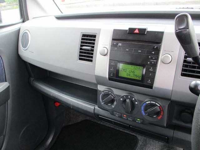 「スズキ」「ワゴンR」「コンパクトカー」「神奈川県」の中古車40