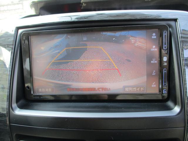 ZS Admirationエアロ HDDナビ ローダウン 後席天井モニター 黒革調シート ETC 両側パワースライドドア HID 前後駐車監視機能付ドライブレコーダー(35枚目)