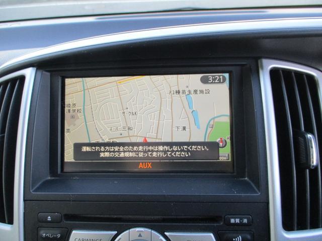 20G 後期型 タイミングチェーン 両側パワースライドドア インテリジェントキー ETC バックカメラ HDDナビ TV(25枚目)