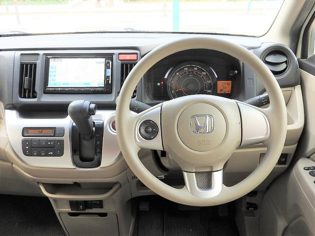 「ホンダ」「N-WGN」「コンパクトカー」「神奈川県」の中古車7