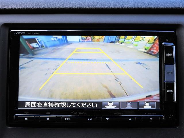 「ホンダ」「N-WGN」「コンパクトカー」「神奈川県」の中古車11