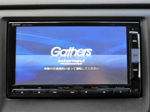 「ホンダ」「N-WGN」「コンパクトカー」「神奈川県」の中古車33