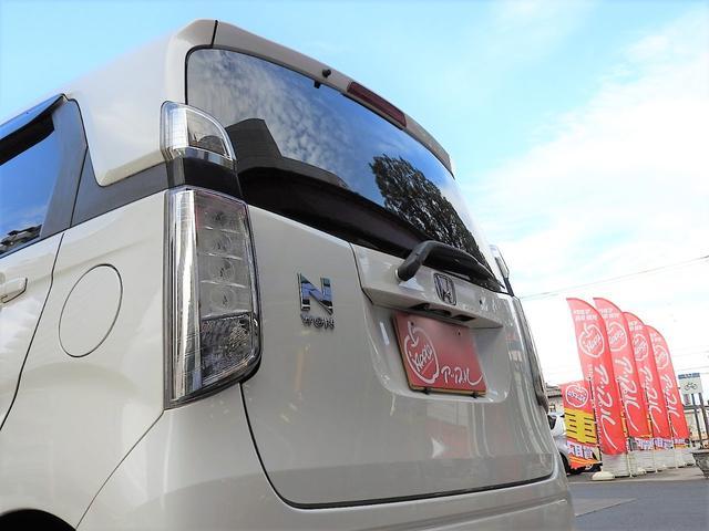 「ホンダ」「N-WGN」「コンパクトカー」「神奈川県」の中古車63
