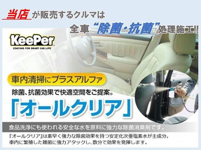 S スマートキー メモリーナビ ワンセグTV CD DVD SD USB ETC(5枚目)