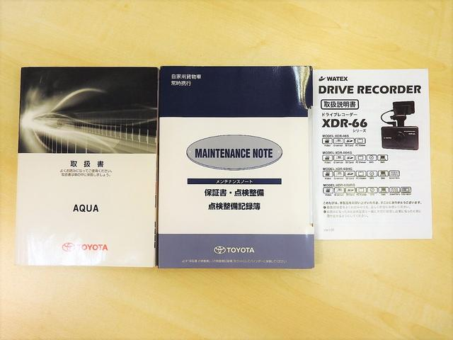 S スマートキー メモリーナビ ワンセグTV CD DVD SD USB ETC(19枚目)