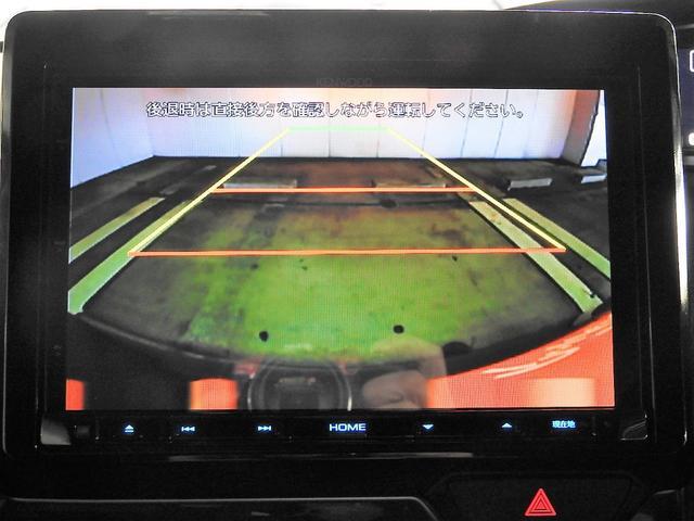 G・Lターボホンダセンシング ワンオーナー 両側電動パワースライドドア ハーフレザーシート ナビ フルセグTV バックカメラ ビルトインETC LEDヘッドライト プラズマクラスター オートリトラクタブルミラー ドライブレコーダー(34枚目)